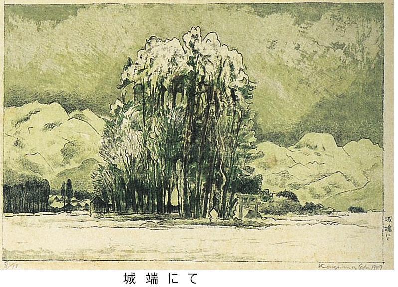 城端にてペイント.JPG