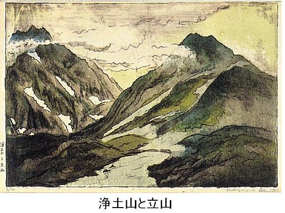 浄土山と立山P.JPG