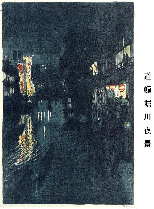 道頓堀川夜景.JPG
