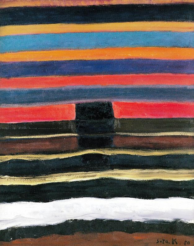 黒い太陽(落日).JPG