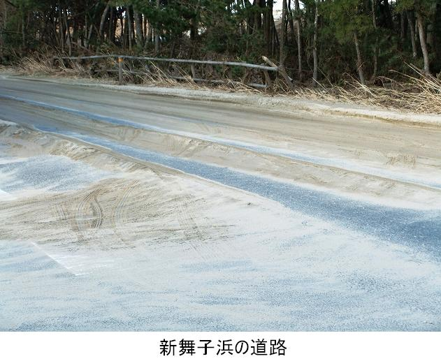 1新舞子浜の道路.JPG