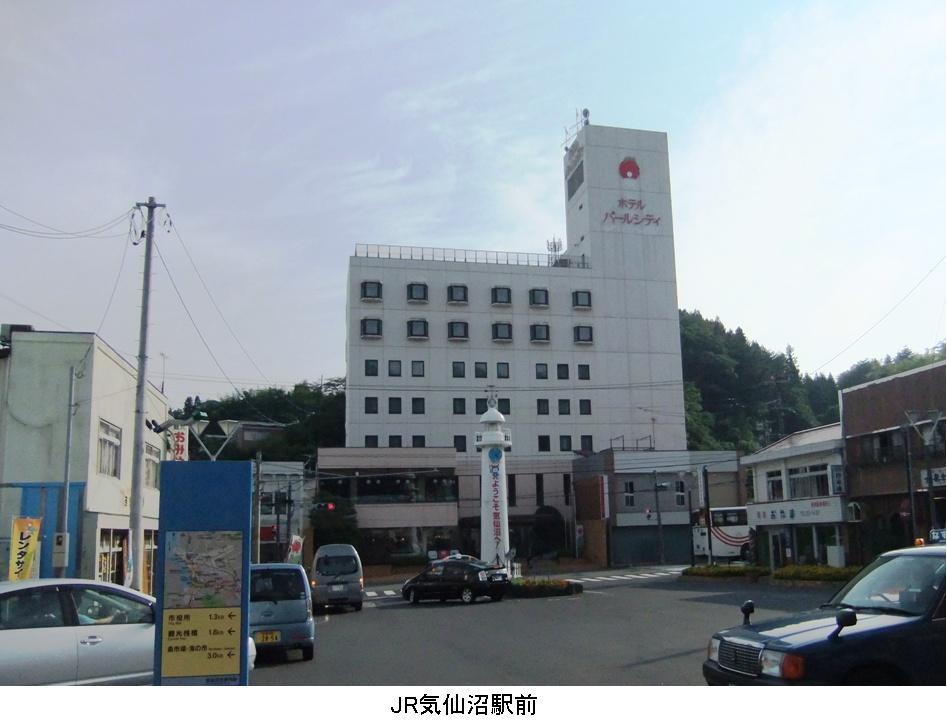 1. JR気仙沼駅前.JPG