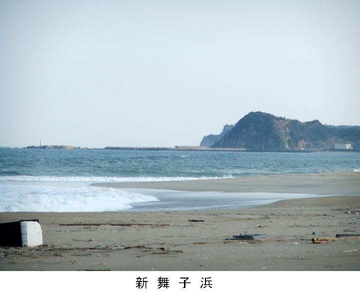 2新舞子浜.JPG