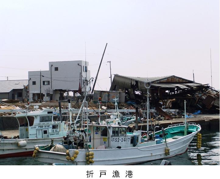3折戸漁港.JPG