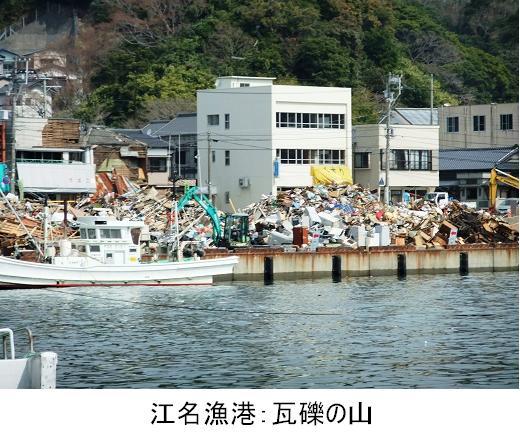 5.江名漁港:瓦礫の山.JPG