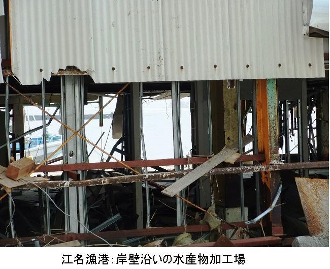 6江名漁港:岸壁沿いの水産物加工場.JPG