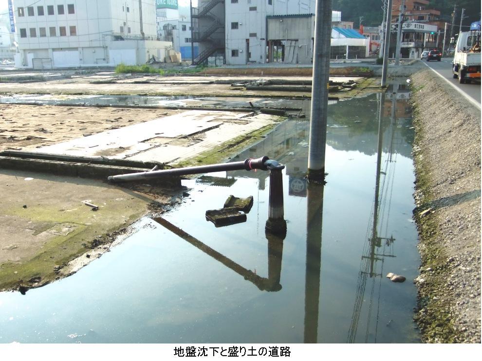 7. 地盤沈下と盛土の道路.JPG