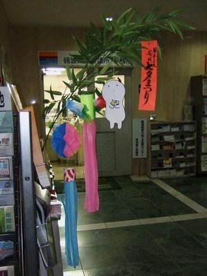 安城七夕祭り.jpg