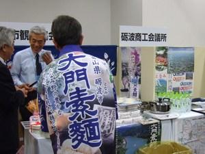 2010_06110128.JPG