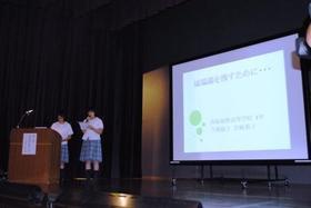 20100818_1.JPGのサムネール画像