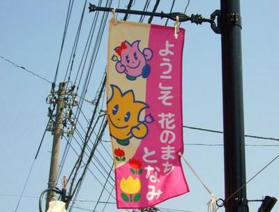 2011_04150006web.jpg