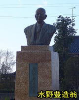 shiru118.jpg