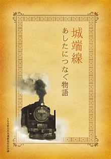 ashitanitsunagu_.jpg