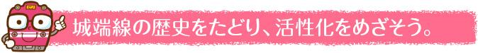 m_ashita.jpg