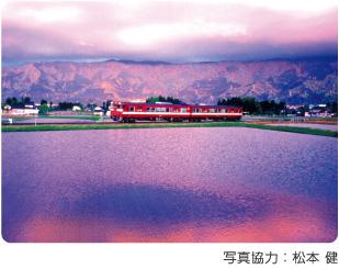 写真協力:松本 健