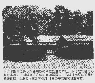 shiru014.jpg