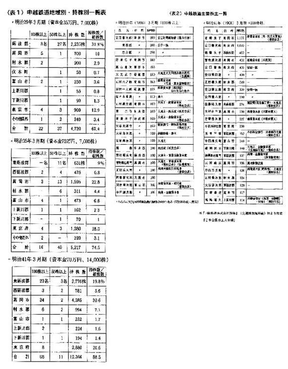 shiru019.jpg