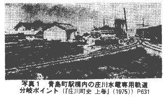 shiru029.jpg