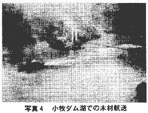 shiru034.jpg