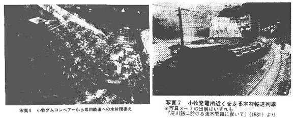 shiru036.jpg
