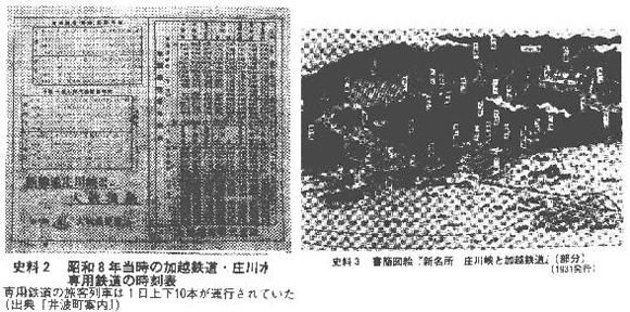 shiru037.jpg
