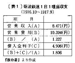 shiru038.jpg