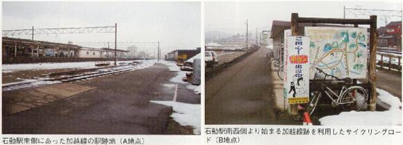 shiru043.jpg