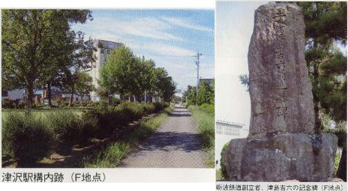 shiru047.jpg