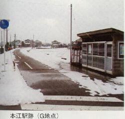 shiru049.jpg
