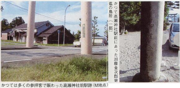 shiru054.jpg