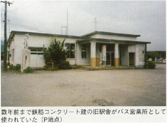 shiru056.jpg