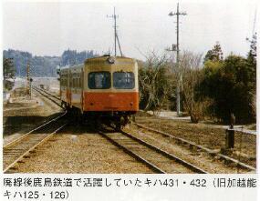 shiru057.jpg
