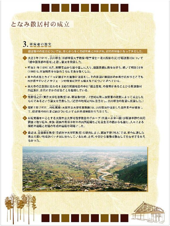 shiru063.jpg