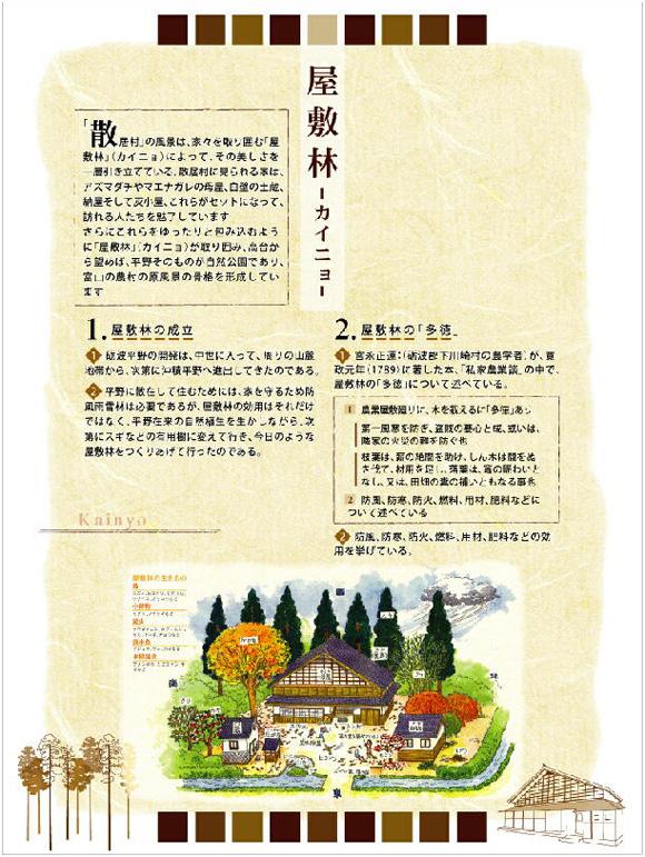 shiru064.jpg