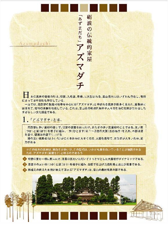 shiru068.jpg