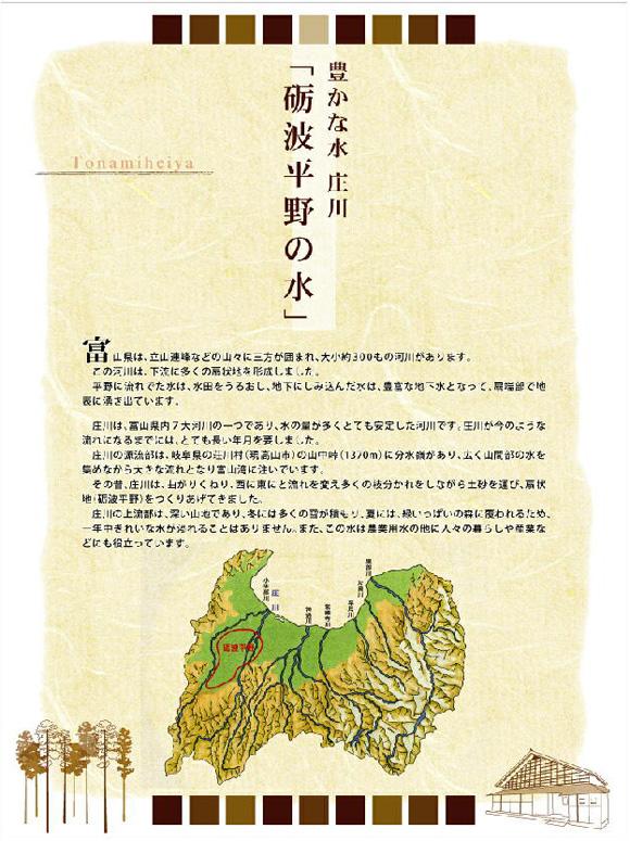 shiru072.jpg