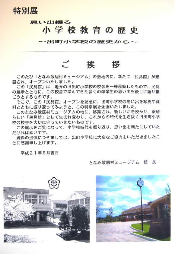 shiru082.jpg