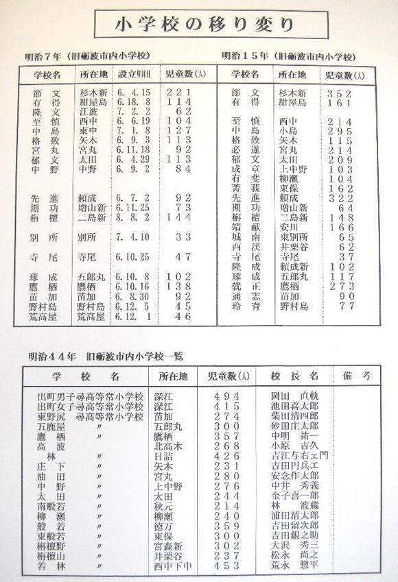 shiru092.jpg