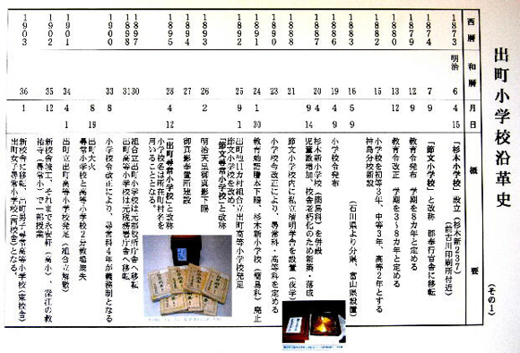 shiru094.jpg