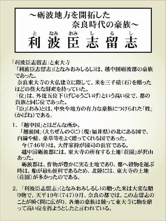 shiru113.jpg