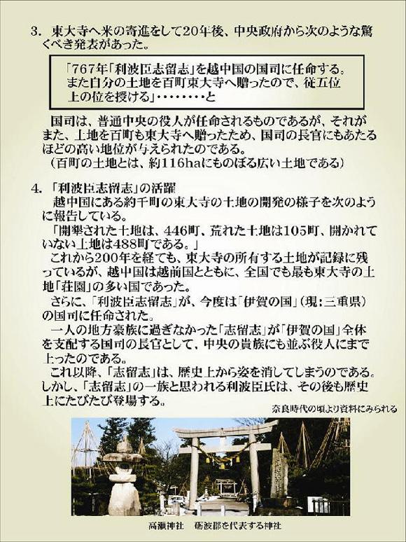 shiru114.jpg
