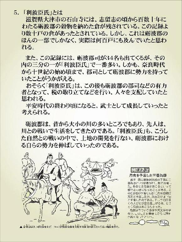shiru115.jpg