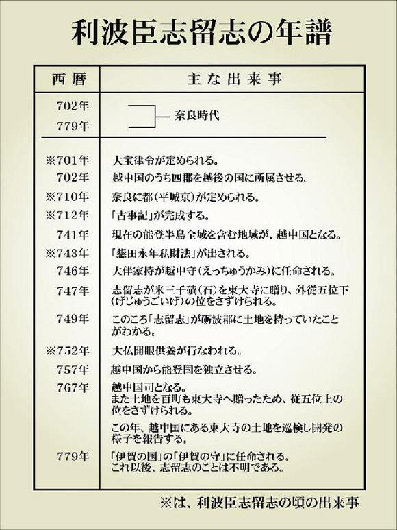 shiru116.jpg