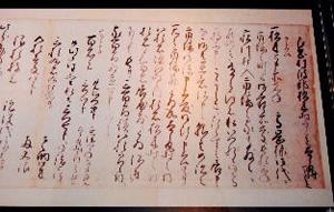 tanoshimu004.jpg