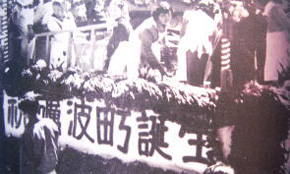 tanoshimu009.jpg