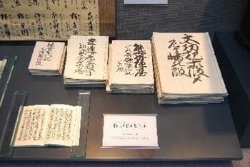 tanoshimu011.jpg