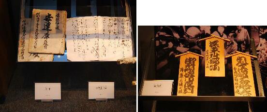 tanoshimu013.jpg