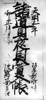tanoshimu017.jpg