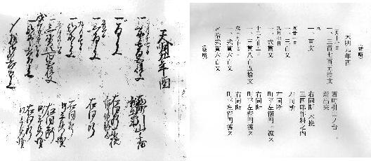 tanoshimu018.jpg