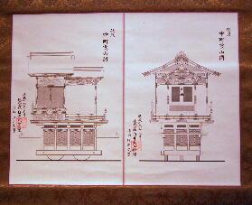 tanoshimu023.jpg